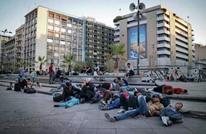 مئات اللاجئين السوريين مشردون في أثينا اليونانية
