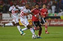 الزمالك المصري يفوز على الأهلي ويتوج بالكأس المحلية