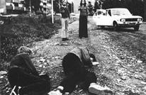 ديلي بيست: هكذا قتلت عميلة الموساد مغربيا بدل علي سلامة