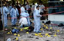 6 قتلى بانفجار سيارة مفخخة في جنوب شرق تركيا