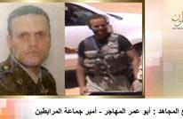 عشماوي.. قصة ضابط مصري التحق بتنظيم الدولة (فيديو)