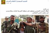 اعتقال عمال آسيويين في بغداد وتقديمهم أسرى من تنظيم الدولة