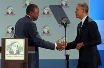 أوباما يضع يده في يد نائب رئيس كينيا المتهم بجرائم حرب