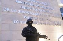 توقيف شبكة تزوير في المغرب تعمل لصالح إسرائيليين