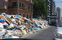 أكوام النفايات تتكدس مجددا في الضاحية الشمالية لبيروت (فيديو)