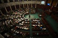 البرلمان التونسي يُصادق على قانون حرية النّفاذ للمعلومات