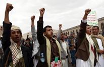 إيران تدين نية أمريكا تصنيف الحوثيين ضمن قوائم الإرهاب
