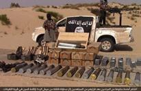 العراق يكشف عن وثائق لتنظيم الدولية تتعلق بمصر (شاهد)