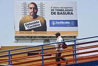 المكسيك: نشر صور من يرمي نفايات بالشارع على لوحات إعلانية