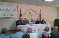 """لبنان: هيئة نصرة الأقصى وفلسطين تدعو لـ""""قمة القدس"""""""