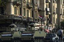 الموظفون المصريون غاضبون من قانون الخدمة المدنية (فيديو)