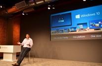 مايكروسوفت تضع مهلة للترقية المجانية لويندوز 10