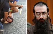 مستوطن يطعن ستة بمسيرة للشواذ الإسرائيليين بالقدس