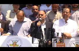 """""""الجهاد الإسلامي"""" تنظّم مسيرة بغزة تنديدا بمقتل الرضيع """"دوابشة"""""""