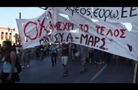 مظاهرة مناهضة للاتحاد الأوروبي في أثينا