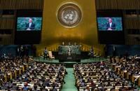 100 برلماني أوروبي يدعمون مركز العودة في الأمم المتحدة