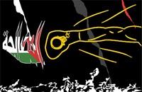 مع تزايد الاعتقالات بالضفة.. المصالحة الفلسطينية تحتضر