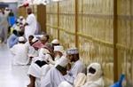 منع الاعتكاف بمساجد مكة.. والسماح في الجوامع الكبيرة بشروط