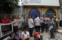 الفقر بين عمال غزة بلغ 70% والبطالة 60% بفعل الحرب عليها