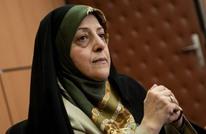 نائبة الرئيس الإيراني تهاجم السعودية.. ماذا قالت؟