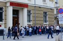 """عُمان ترفع دعوى قضائية على بلغاريا بسبب انهيار """"كورب بنك"""""""