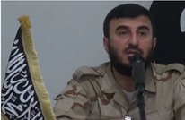 تنظيم الدولة: زهران علوش علماني يلتقي مع اليهود والصليبيين