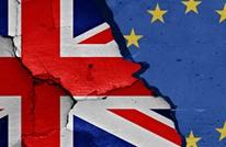 """حجم الثروة في بريطانيا يهبط 1.5 تريليون دولار بعد """"الاستفتاء"""""""