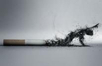 دراسة: دخان السجائر يحتوي على 93 مكونا ساما جدا