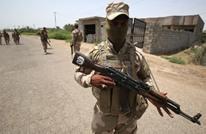 ثلاثة جرحى بتفجير انتحاري في مدينة الفلوجة العراقية (صور)