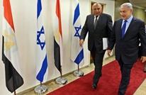 بث إسرائيلي حصري من قلب القاهرة لبطولة العالم للسلة