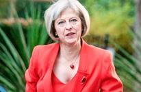 الحكومة البريطانية تتنصل من تصريحات جونسون ضد السعودية