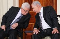 إسرائيل تخفض تحويلات ضرائب فلسطينية بعد هجمات الضفة