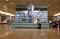 قناة إسرائيلية تكشف عن زيارة سرية لوفد أمني مغربي لهذا الهدف