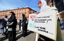 ديلي ميل: هل تشهد فرنسا حربا أهلية بين اليمين والمسلمين؟