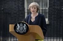 تعريف بريطاني جديد لمعاداة السامية يشمل شجب إسرائيل