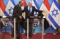 تقرير عن تنامي التعاون الاقتصادي بين مصر وإسرائيل