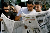 أبناء شهداء فلسطين يحصدون أعلى الدرجات في الثانوية العامة
