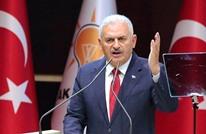 بن علي يلدريم: محاولة انقلابية في تركيا لن تنجح