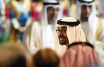 تساؤلات عن دوافع زيارة بن زايد إلى واشنطن قبيل قمة الرياض