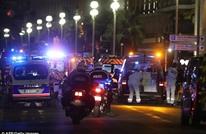 الخارجية الأمريكية تحذر مواطنيها من هجمات محتملة في أوروبا
