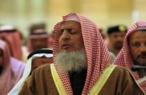 كبار علماء السعودية: الولاءات السياسية الخارجية خروج عن البيعة