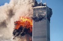 عائلات ضحايا 11 سبتمبر تضغط على بايدن للكشف عن دور السعودية
