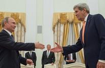 كيري يعرض على روسيا مقترحات لتنسيق عسكري في سوريا