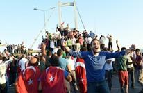 كويتي يعبر عن فرحه بسقوط الانقلاب في تركيا.. كيف؟ (صور)