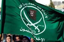 """""""الإخوان"""": نتعرض لحملة ضارية وحرب معلنة لكنها ستفشل"""