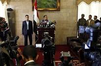 ما مصير جهود السلام بعد إعلان الحوثيين تشكيل حكومة؟
