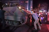 7 لقطات مرت على شعب تركيا عشية الانقلاب خُلّدت (شاهد)