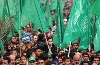 صحف مقربة لحزب الله تهاجم حماس بسبب موقفها من حلب