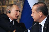 أردوغان وبوتين: قرار انسحاب أمريكا من الاتفاق النووي خطأ