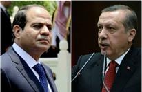 مصدر مصري: تلقينا طلبا تركيا لعقد اجتماع في القاهرة